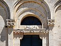 Saint-Florent cathédrale du Nebbio haut du portail.jpg