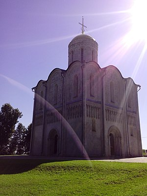 Saint Dimitry Cathedral Vladimir against the Sun.jpg, автор: ЖИВ