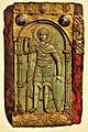 Saint George Medieval Icon from 11th Century Vatoped Monastery.jpg