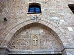 Saint Nicolas Monastery in Jaffa by ArmAg.jpg
