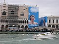 San Marco, 30100 Venice, Italy - panoramio (436).jpg