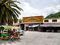 San Pedro Juchatengo Centro, Oaxaca.jpg