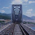 Sangjin Railway Bridge 1985-02.jpg