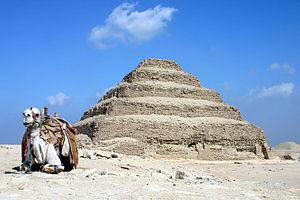Saqqara pyramid ver 2.jpg