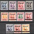 Sarawak telegraph stamps of 1932.JPG