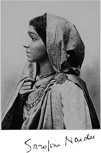 Sarojini Naidu - Young Sarojini Naidu.