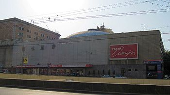Satire Theatre Moscow (2).jpg