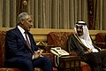 Secretary of Defense Chuck Hagel meets with Crown Prince and Minister of Defense Salman bin Abdulaziz al Saud in Riyadh, Saudi Arabia, April 23, 2013.jpg