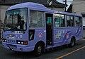 SeishinButsuryu Kurate Comibus 54.jpg