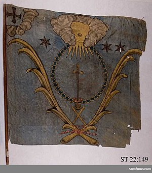 Semyonovsky Regiment - Company flag taken by the Swedes at the Battle of Narva in 1700