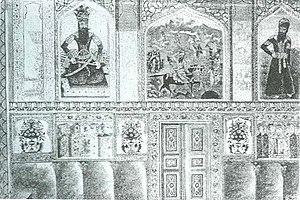 Mirza Kadym Irevani - Image: Serdar palace