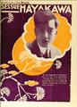 Sessue Hayakawa Film Daily 1919.png
