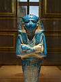 Seth tomb blue.JPG