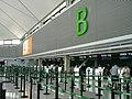 Shanghai Hongqiao International Airport Terminal 1 Check in Hall 20170722-2.jpg
