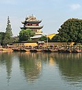 Shanghai Qingpu - Zhujiajiao - Yuanjin Buddhist Temple w Qinghua Pavillion IMG 8297 Dianpu River.jpg