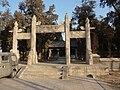 Shaohao - gates - P1050731.JPG
