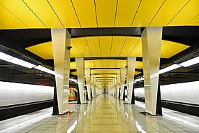 Shelepikha metro station.jpg