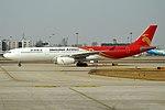 Shenzhen Airlines, B-303N, Airbus A330-343 (32694363707).jpg