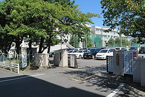 Shiga Prefectural Otsu High School.jpg