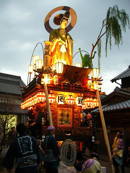 ファイル:Shin-hashimoto,sawara-float-festival,katori-city,japan.JPG