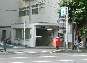 Shin-Nakano Station - Entrance No. 2, July 2008