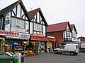 Shops at Sunny Hill - geograph.org.uk - 337917.jpg