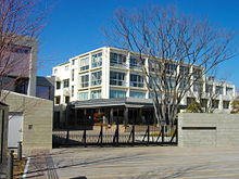 Showa Gakuin Junior College.JPG