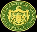 Siegelmarke Legation Royale de Bulgarie - Berlin W0223747.jpg