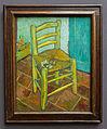 Silla de Vincent Van Gogh, Galería Nacional, Londres, Inglaterra, 2014-08-11, DD 168.JPG