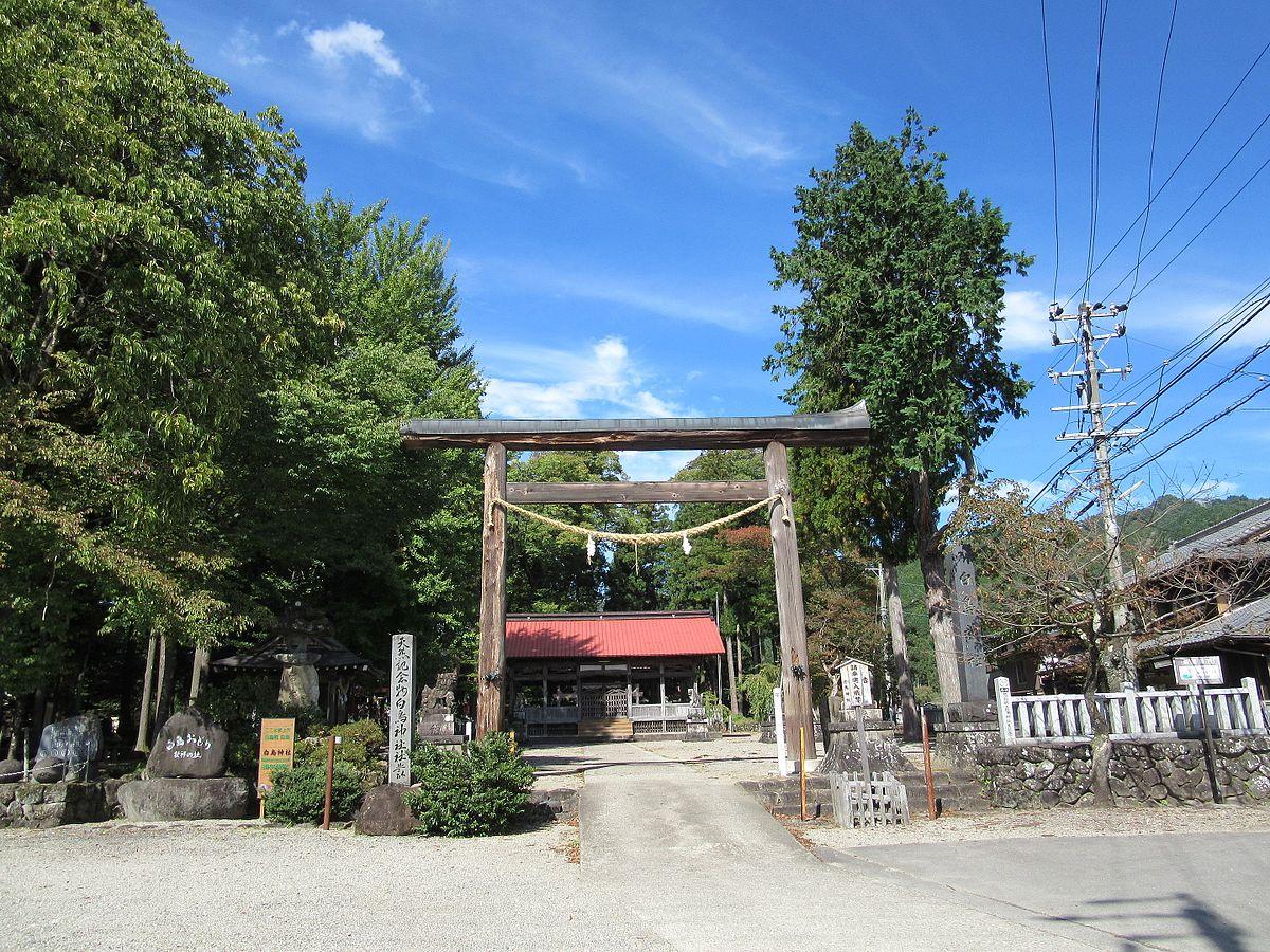 白鳥神社 (郡上市) - Wikipedia