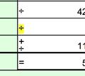 Skjermbilete 2012-11-03 kl. 02.48.36.png