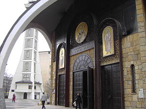 Church of St. Clement of Ohrid - Image: Skopje documenta (14)