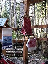 Sled Dog Discovery & Musher's Camp 35.jpg