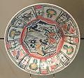 Small Export Dish, c. 1660-1670, Arita, hard-paste porcelain with overglaze enamels - Gardiner Museum, Toronto - DSC00429.JPG