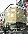 Sofmap new Shop Akihabara 2007.jpg