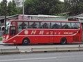 Solar Bus 926-FM at Solar Bus Taipei Terminal 20180929.jpg