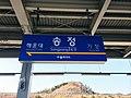 Songjeong Station 20131207 133223.jpg
