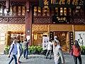 Songyuelou Restaurant - 23 Bailin Rd, Chenghuang Temple, Shanghai, China.jpg