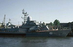 Nanuchka-class corvette - Image: Soviet Nanuchka 1983