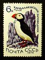Soviet stamp 1976 Zapovednik 6k.JPG