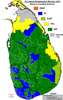 Sri Lankan Parliamentary Election 2001.png