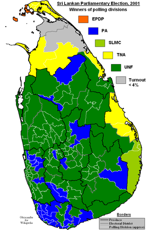 12th Parliament of Sri Lanka - Winners of polling divisions. UNF in green and PA in blue.