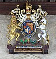 St Margaret, King's Lynn, Norfolk - Royal Arms - geograph.org.uk - 1501291.jpg