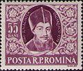 Stamp 1955 Ienachita Vacarescu.jpg