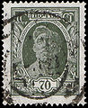 Stamp Soviet Union 1927 294.jpg