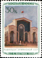 Stamp Soviet Union 1940 CPA763.png