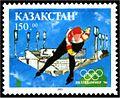 Stamp of Kazakhstan 038.jpg