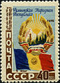 Stamp of USSR 1687.jpg
