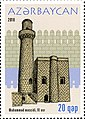 Stamps of Azerbaijan, 2010-914.jpg