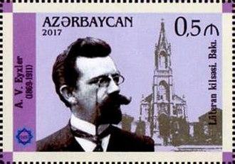 Adolf Eichler - Stamps of Azerbaijan, 2017